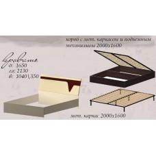 Кровать Арья 1650